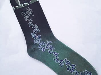unique sock designs